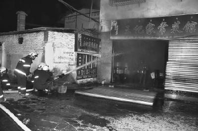 快过年了 注意安全|豆皮店液化气坛爆燃炸飞卷闸门 幸无人员伤亡
