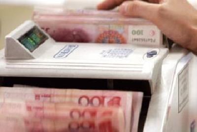 人民币报价一月两次乌龙 央行谴责:保留追究责任权利