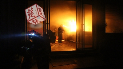 黄石一宾馆凌晨突发大火 50多名被困者全部获救