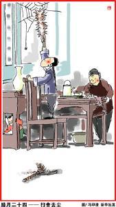 中国人过年习俗完整版,终于找全了!