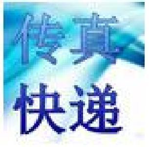 """【传真快递】红安:147名纪检监察干部集中""""充电提能"""""""