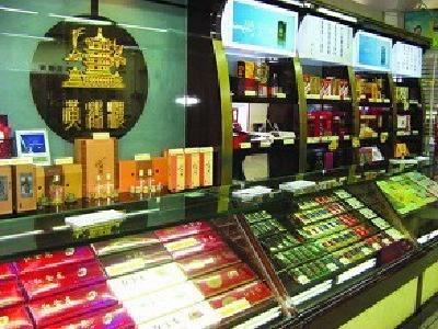 """""""天价香烟""""重回北京柜台 1条香烟售价近4千元"""