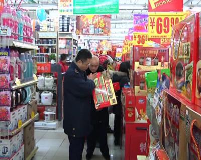 黄州区:强化市场监管责任营造健康市场环境