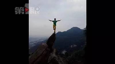 男子山顶摆拍坠崖视频走红 当事人回应:你们想多了