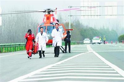 湖北高速车祸危重伤员可获直升机救援 每小时4万元