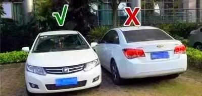【安全驾驶】停车时车头最好冲外,这里头有很多讲究!