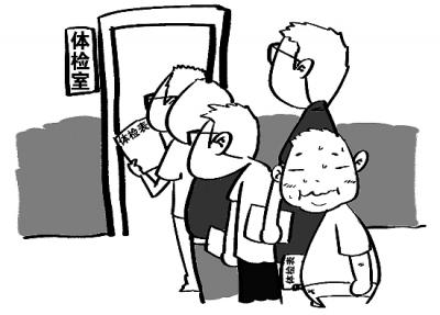 红安县健康扶贫对象免费体检工作启动