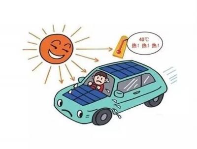 车被暴晒后,不用开空调,30秒降低车内温度,可惜知道的人太少了!