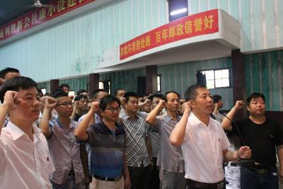 武穴余川镇召开纪念中国共产党成立96周年暨总结表彰大会