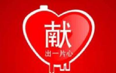 人生实苦,但请你足够相信  ——黄冈市中心血站助献血母子渡难关