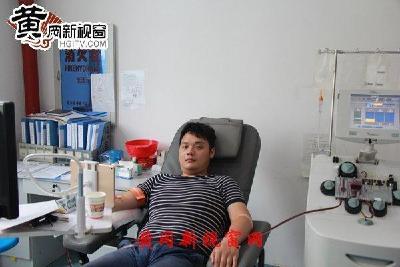 黄冈一党员10年献血49900毫升 两次获全国无偿献血奉献奖金奖