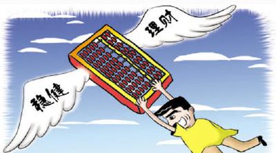 """老人投资理财被骗近200万元 称""""不想活了"""""""