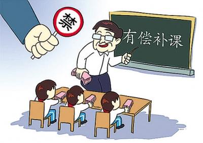 教育部要求给学生暑期减负 将依规严处组织集体补课