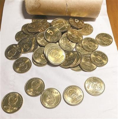陪伴90后成长的5角硬币身价大涨 最高已达70元一枚
