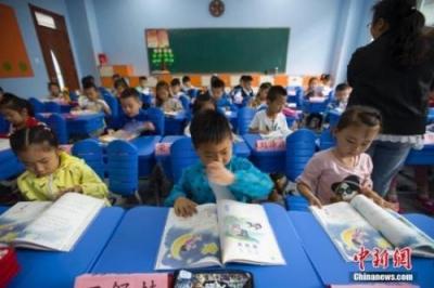 国家财政性教育经费首超3万亿 连续5年GDP占比超4%