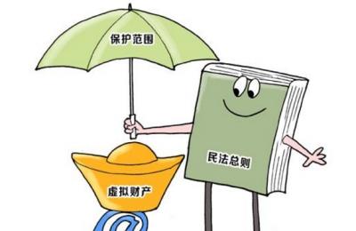 10月新规新举:民法总则施行 网络跟帖须实名认证