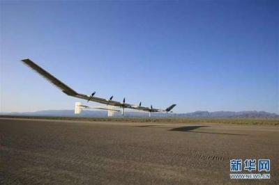 中国新型太空无人机意义非凡 美媒:美国拿什么抗衡?