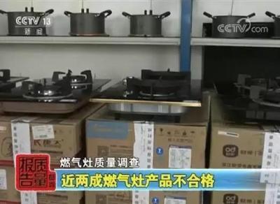 这种家家都离不开的厨房用具 抽检却有两成不合格