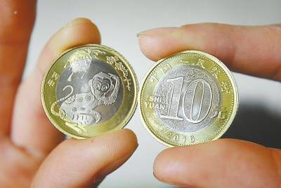 湖北700万枚和字币预约一空 纪念币市场总体仍趋冷