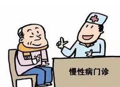 我市发放1000份基本医疗保险门诊特殊慢性病手册