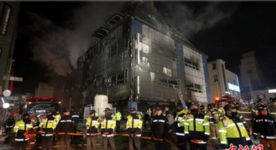 韩国一栋8层建筑发生大火 已致29人死亡26人受伤