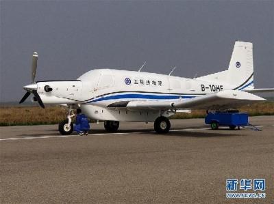 我国诞生全球首款吨位级货运无人机