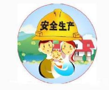 黄冈职院开展安全生产宣传周活动