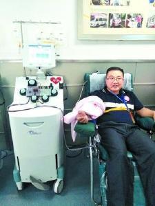 献血达人18年无偿献血4.5万ml
