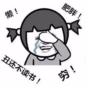 中国白领现状:4成不阅读、5成不运动、6成不晋升,常年焦虑