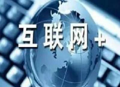 """麻城:""""互联网+""""让患者与北京专家""""面对面"""""""