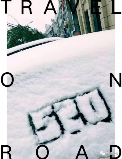麻城暴雪、低温冰冻应急响应再次升级!愿这场大雪只有美景……