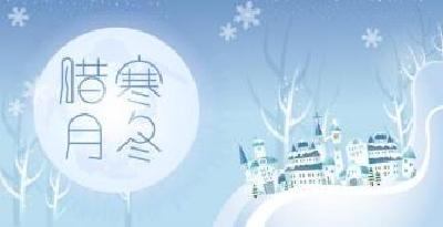 """寒冬腊月青海高原旅游""""不冷"""""""