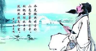 """要有""""小学生研究苏轼""""的教育自信"""