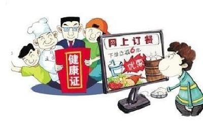 网上餐饮商户将公示菜品配料及菜品营养成分