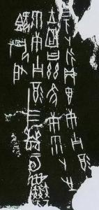 这些古汉字,都几千年了,还在卖萌!