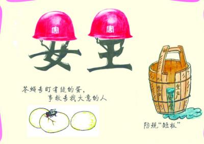 麻城:牢记事故教训 激发安全生产责任意识