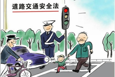 视频︱市人大常委会听取《道路交通安全法》执法检查情况汇报
