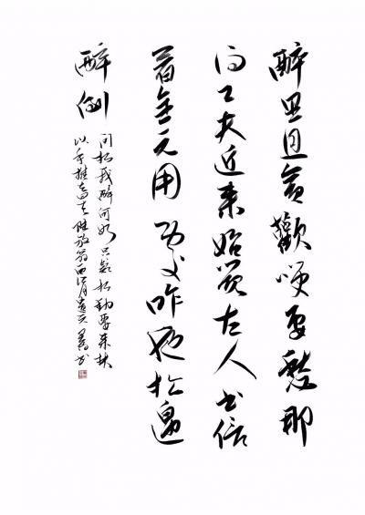 史上最搞笑的九首诗词,看看李白杜甫的另一面……