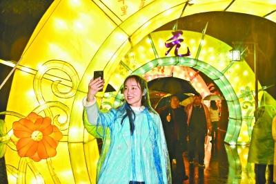 元宵夜4万余人雨中赏花灯 游客称:明年还带家人来