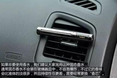注意!这个车里必备的东西,可能让你的车瞬间变成废铁!