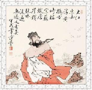 苍凉人生里的一盏灯火——读林语堂《苏东坡传》