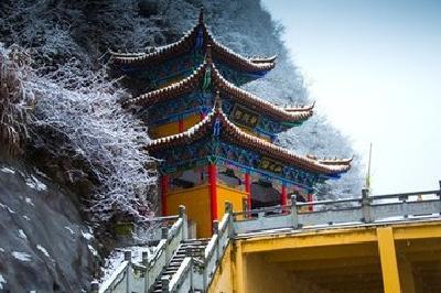 武穴:仙姑山旅游风景区总体规划通过专家评审