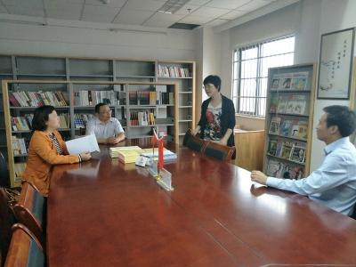 市公积金中心举行第十九个党风廉政宣教月活动动员会