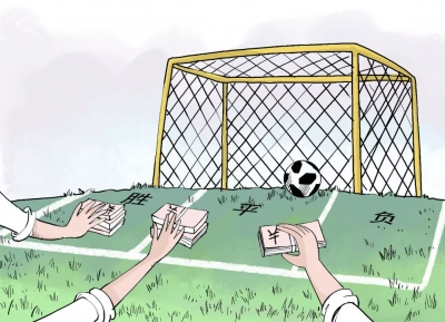 世界杯购彩App登热榜 官方:从未授权任何平台