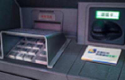 ATM机转账24小时内可撤销 有人想打