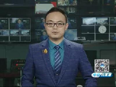 今日白潭湖第36期.mp4