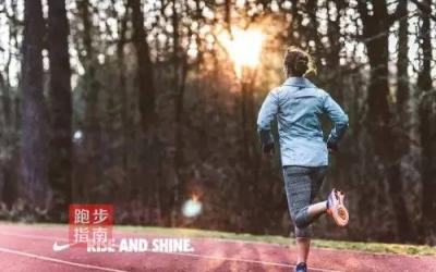 【健康】晨跑?夜跑?到底什么时候跑步最好?