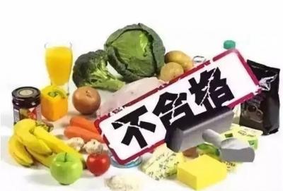 曝光!9批次食品抽查不合格,婴儿果泥、沙糖桔、冰糖柑均上榜!