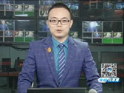 今日白潭湖第39期.mp4