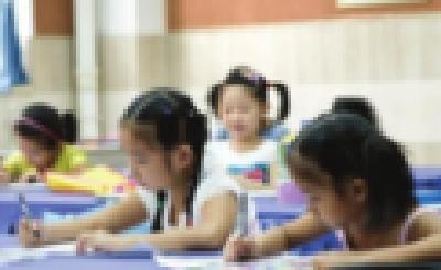 暑期培训班盛行孩子比上学累 专家:小心